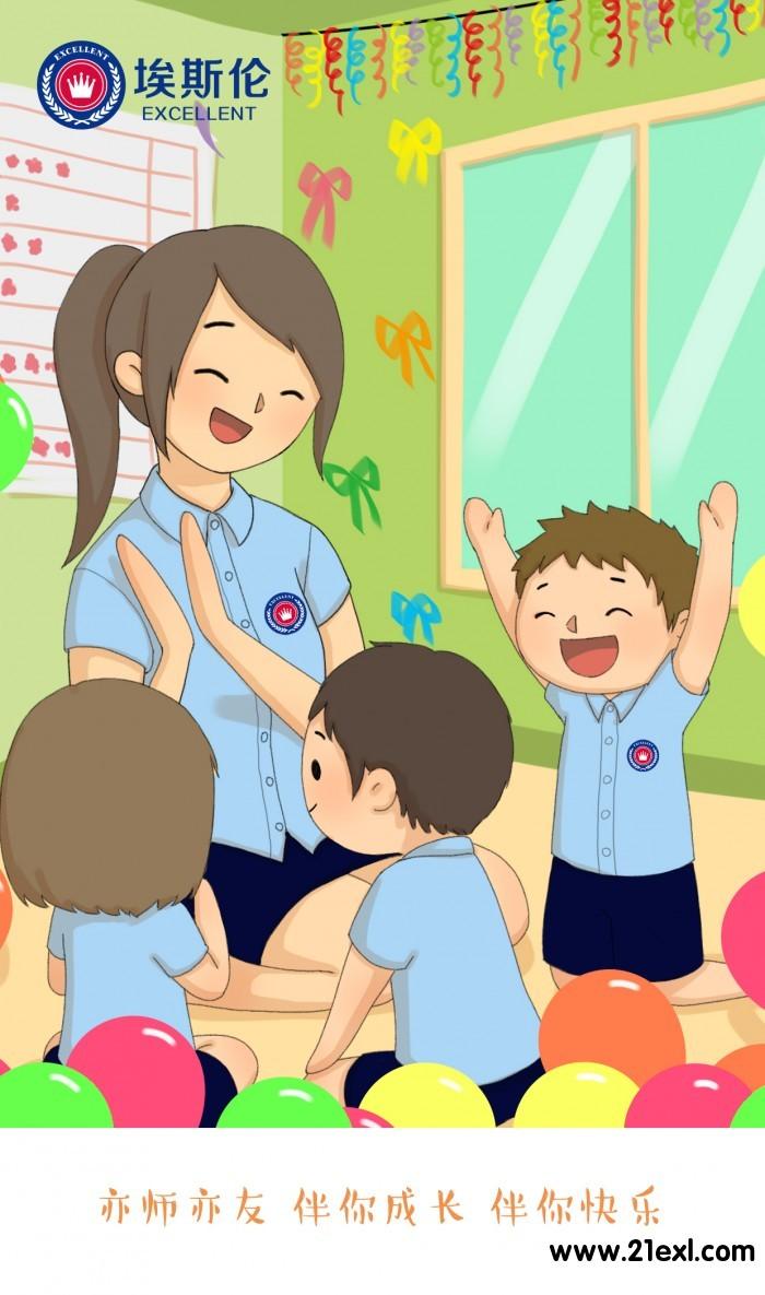 幼儿园加盟品牌埃斯伦:保持孩子天性,做精品小众园